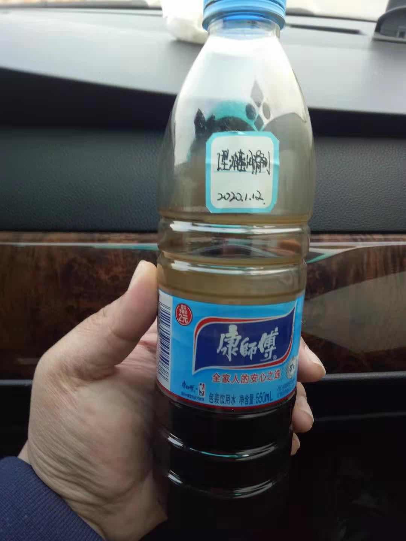 寧波無熒光油基潤滑劑I型 泉州油基潤滑劑