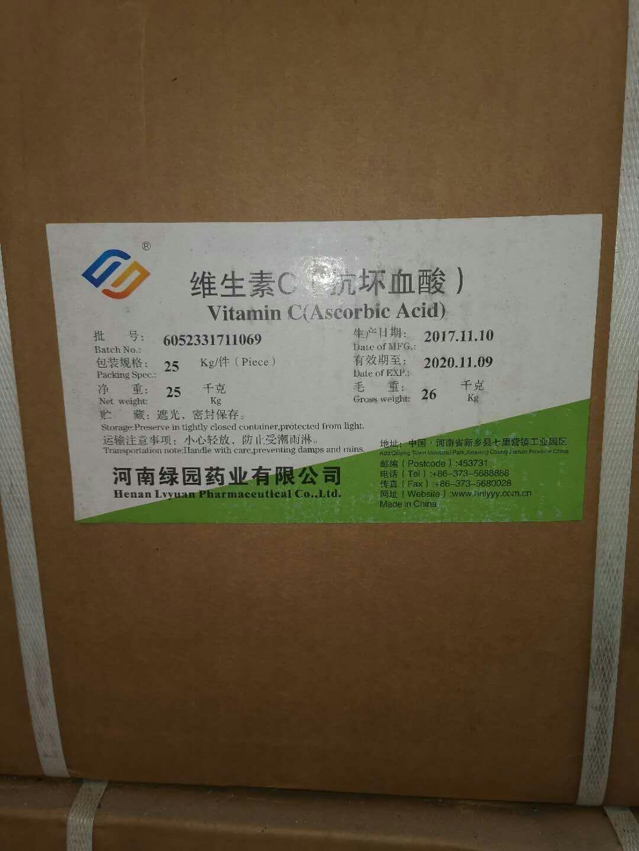 硅油回收 大量回收-价格合理