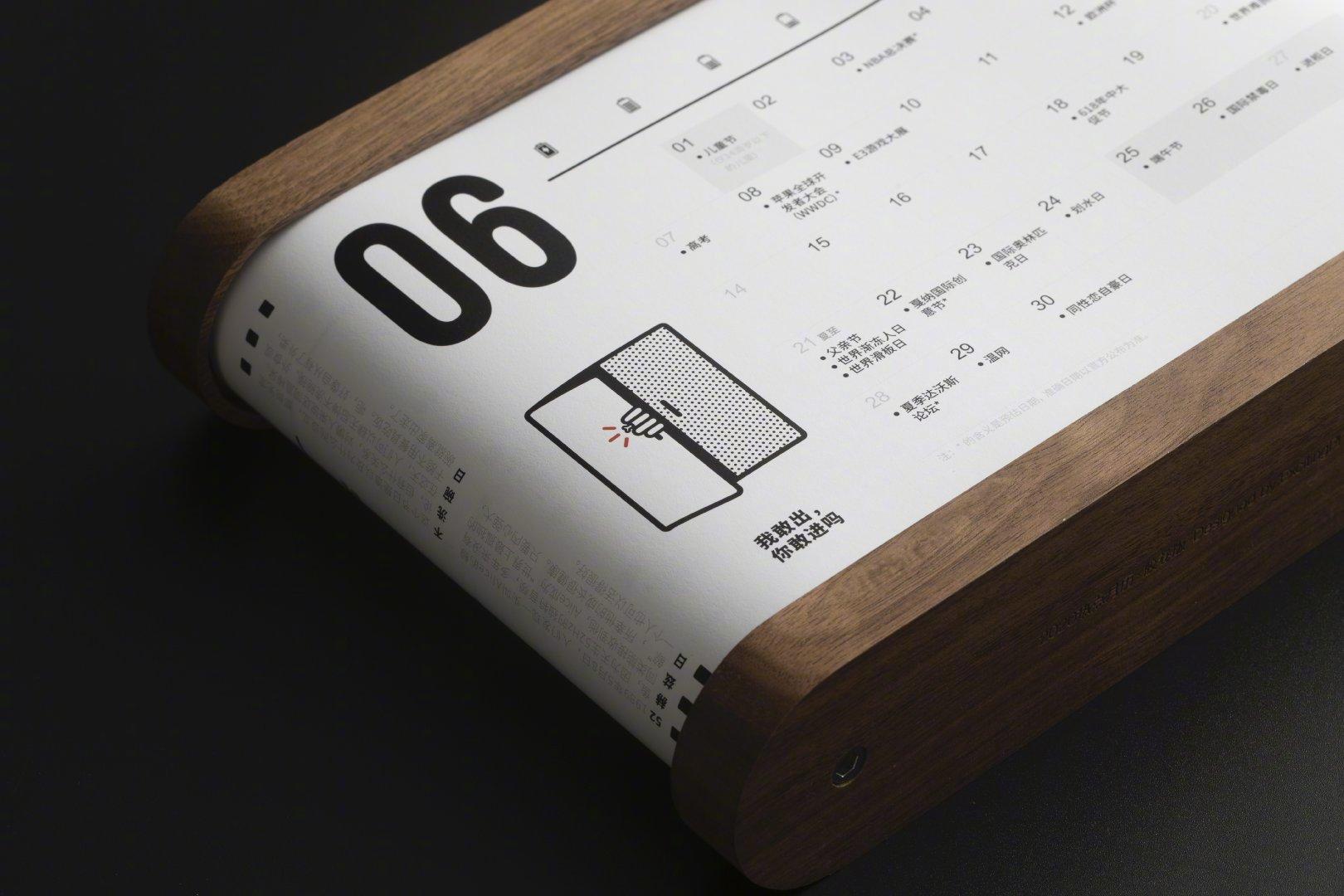 上海企业目录设计 平面设计企业怎么样