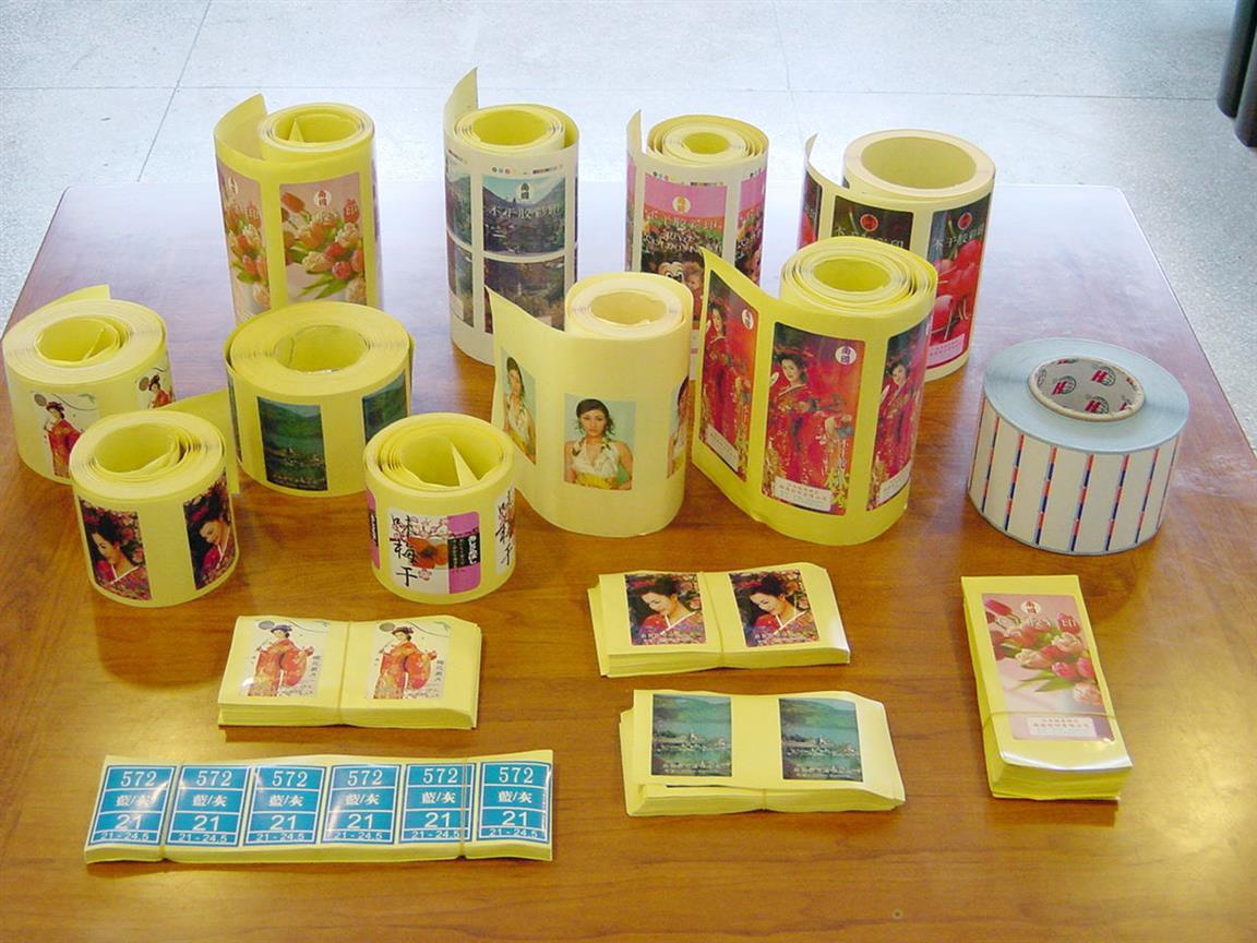 上海包装盒定制 平面设计企业费用