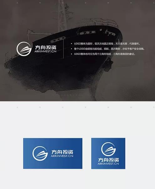 上海海报招贴设计 平面设计企业电话