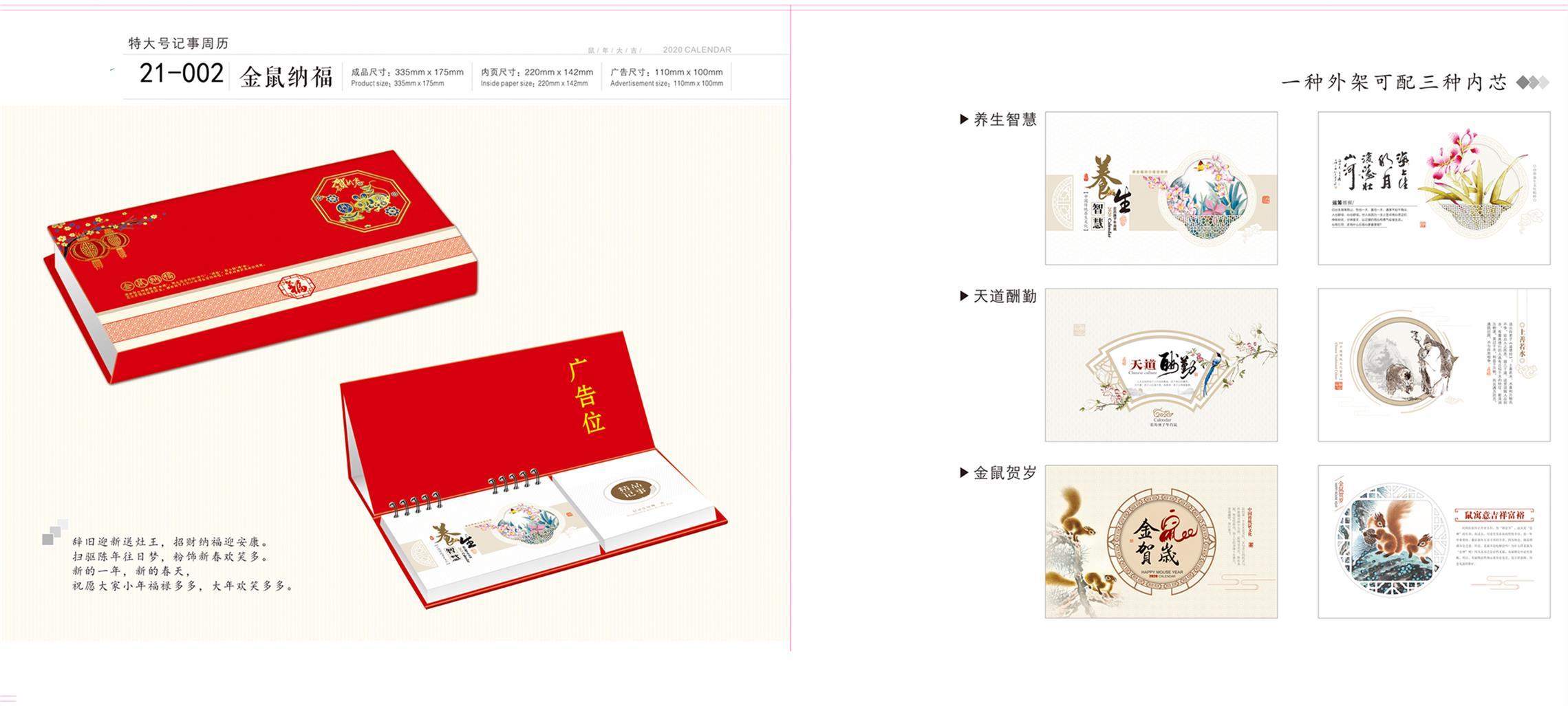 品牌形象包装设计