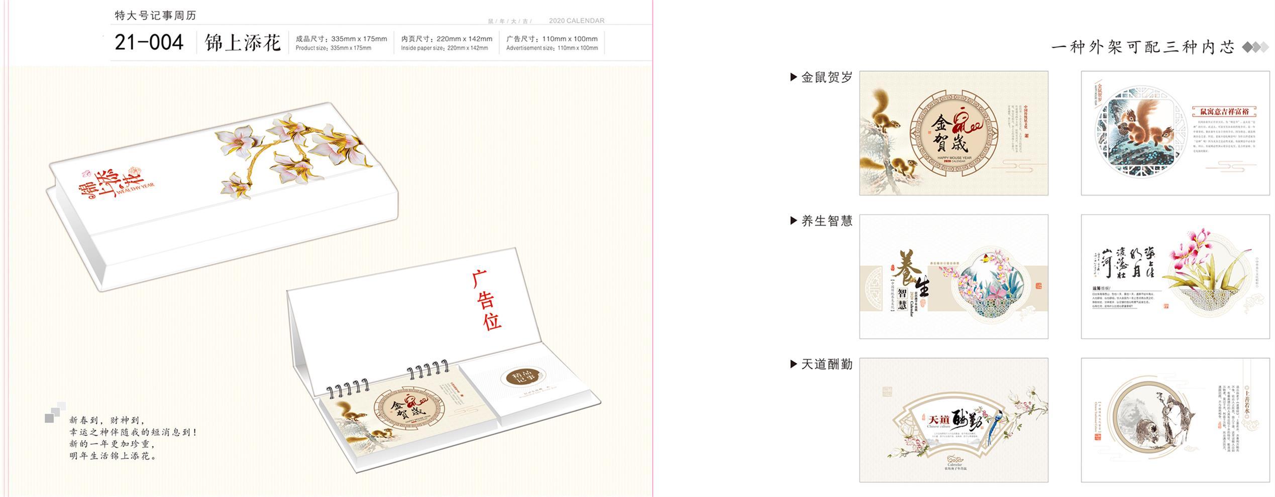 上海文件袋设计 平面设计企业哪家专业