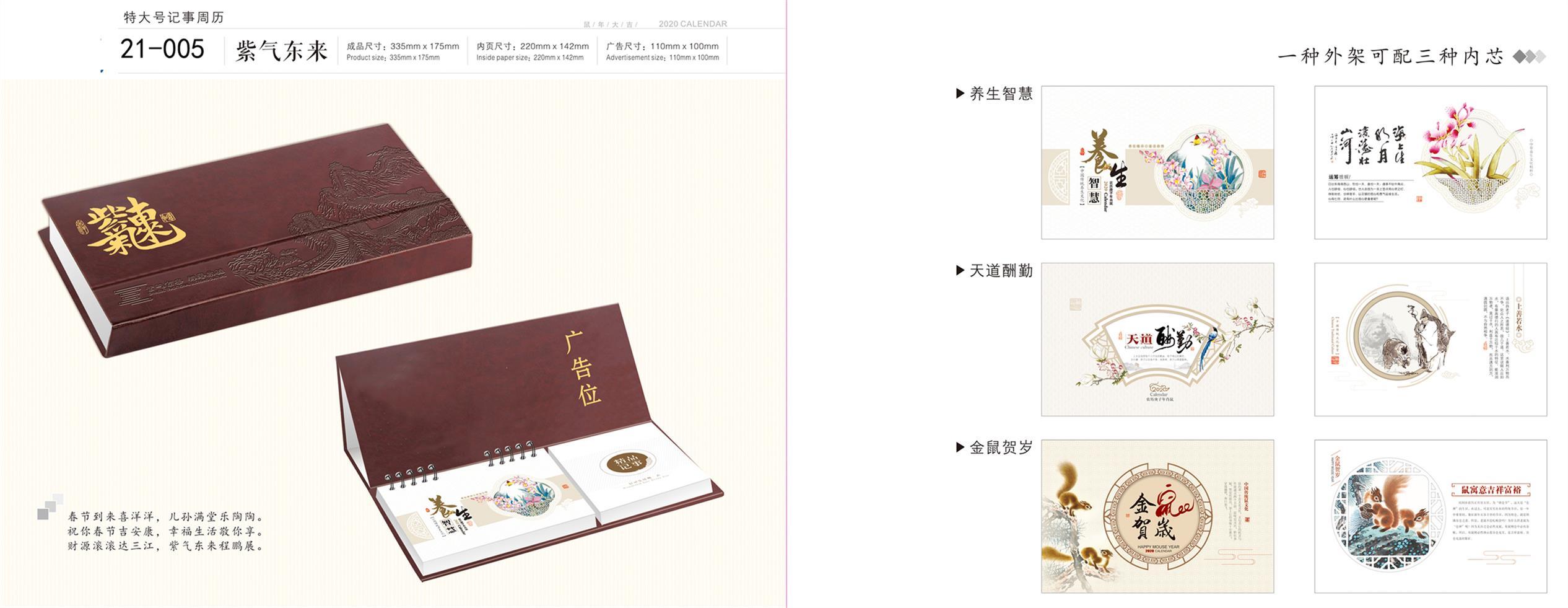 上海平面设计企业电话 品牌画册设计