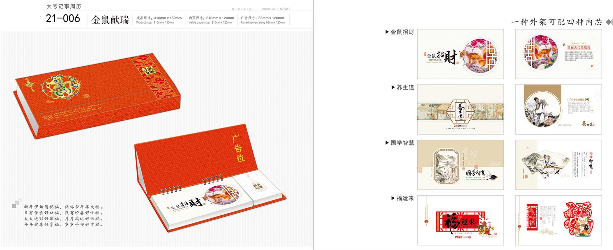 上海画册设计印刷