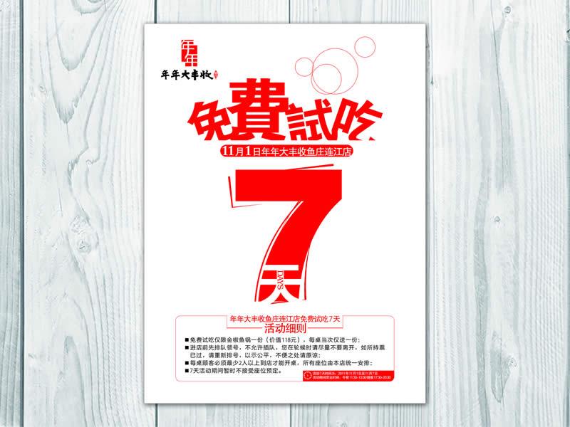 上海形象画册设计 平面设计企业费用