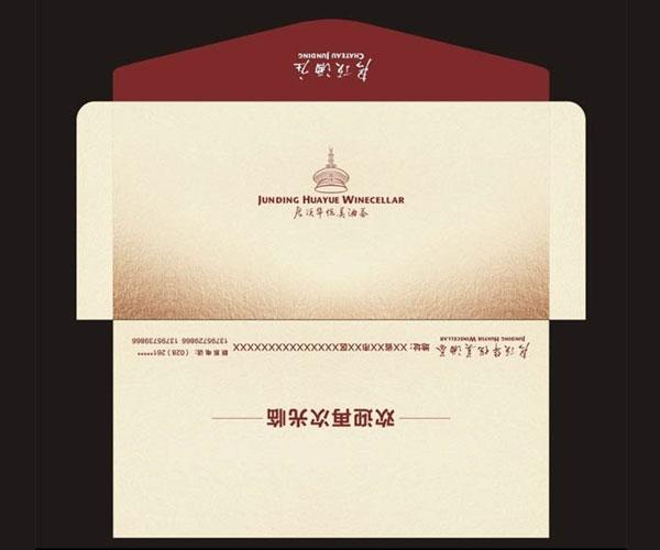 上海设计制作企业 设计制作纸杯