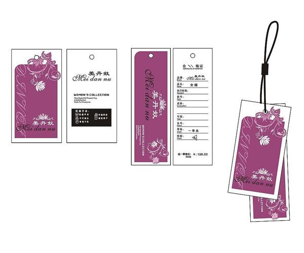 上海月刊印刷 信封设计制作