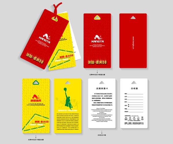 上海铜版纸名片 精美礼品盒印刷