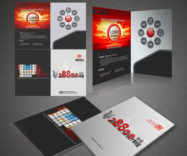 上海信封设计制作 印刷设计企业送货上门