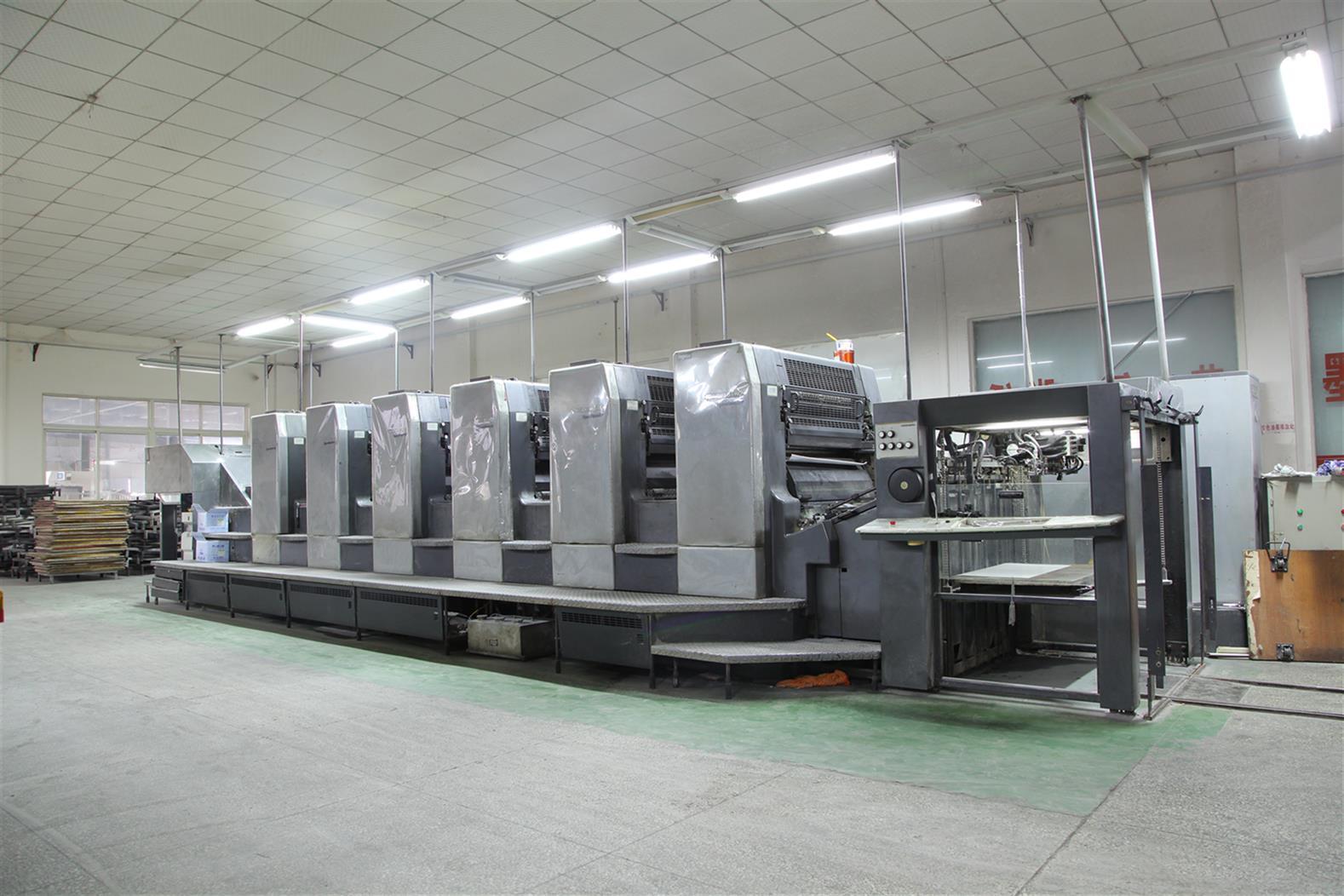 上海印刷礼盒 印刷海报