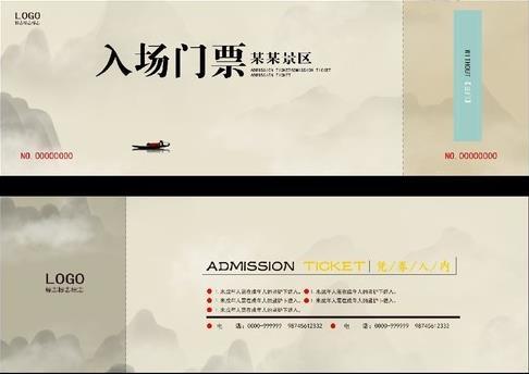 上海酒店菜谱制作 印刷设计企业免费送货