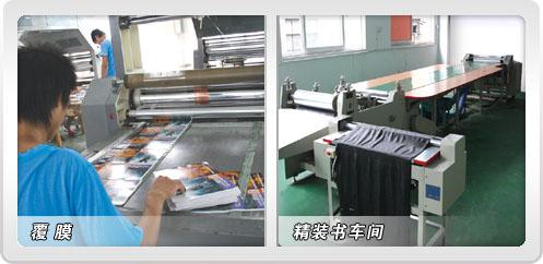 上海明信片印刷