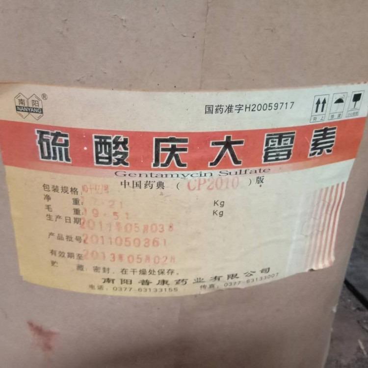 广东回收泰妙菌素价格 北京长期大量回收塑料颗粒