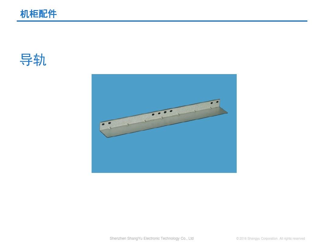 成都機房微模塊多少錢 無錫北京微模塊