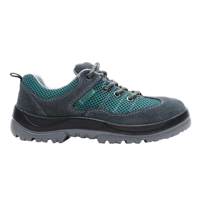 运动安全鞋