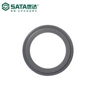 世达SATA 滤棉盖(大),HF0419 滤棉盖(大) HF0419