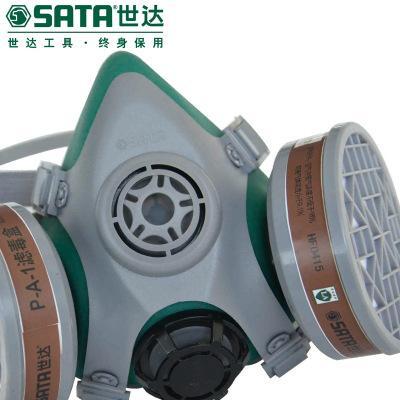 世达 SATA 双滤盒半面罩,HF0414