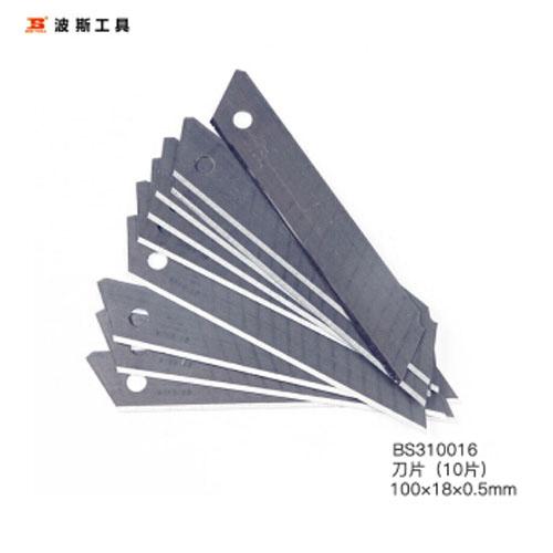波斯18mm美工刀片,100×18×0.5mm14节,10片/盒,BS310016