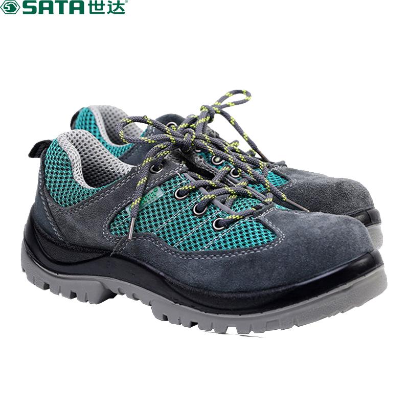世达SATA 运动安全鞋,FF0512-37,休闲款多功能安全鞋 防砸防静电 休闲款多功能安全鞋 保护足趾 防静电 FF0512-37