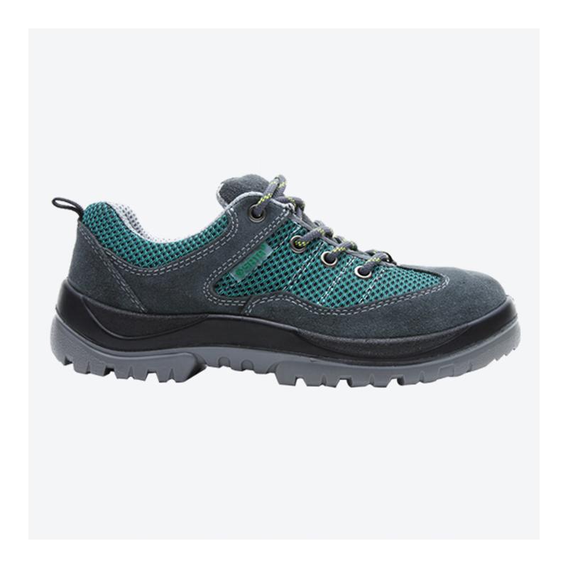 世达SATA 运动安全鞋,FF0512-37,休闲款多功能安全鞋 防砸防静电