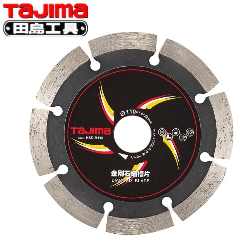 田岛TAJIMA,金刚石干切片114-10-20,HSD-A114,1片