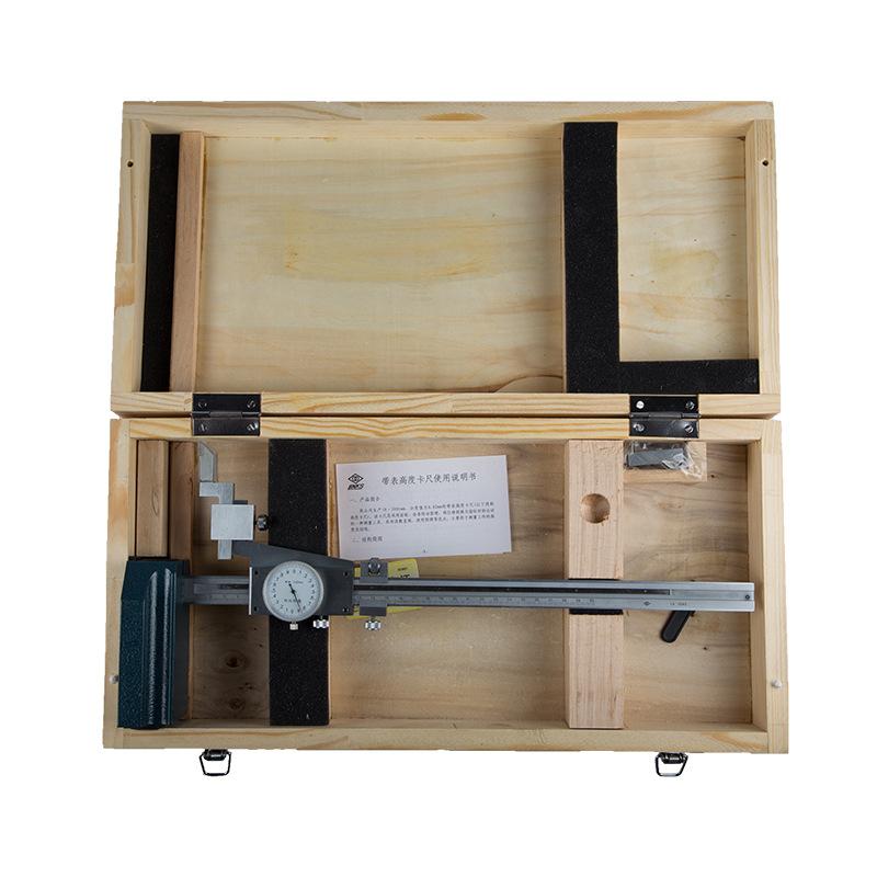 哈量 带表高度卡尺,617-02,0-300mm(分度值0.02mm)  617-02