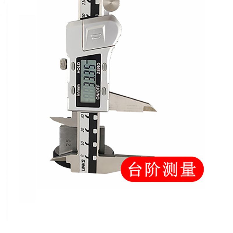 哈量 数显深度尺(金属壳),0-300mm 615A-02