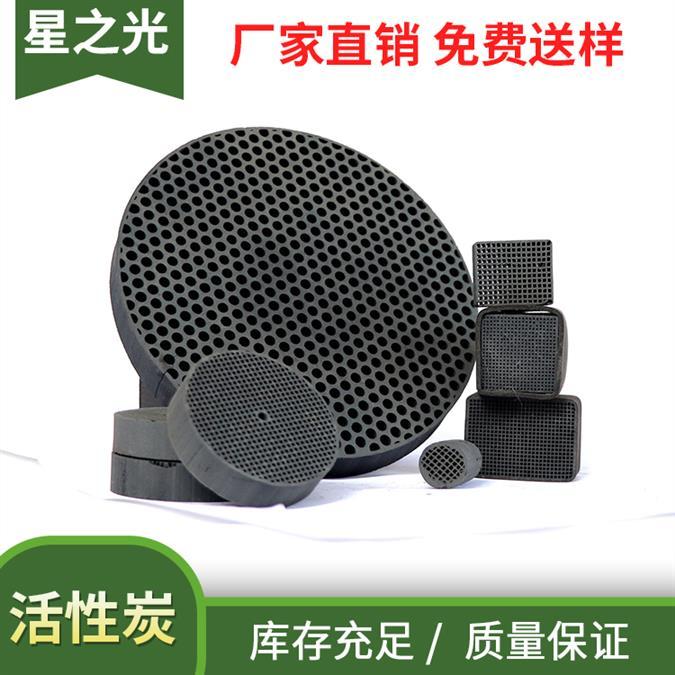 空氣過濾器蜂窩活性炭 蜂窩炭安裝多久更換