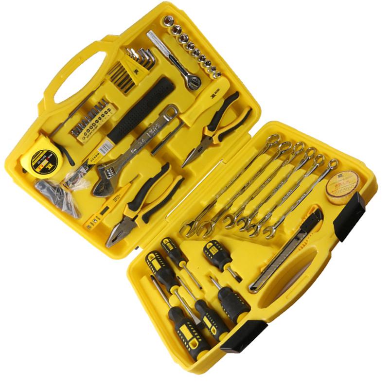机修组套,50PC,BS511050