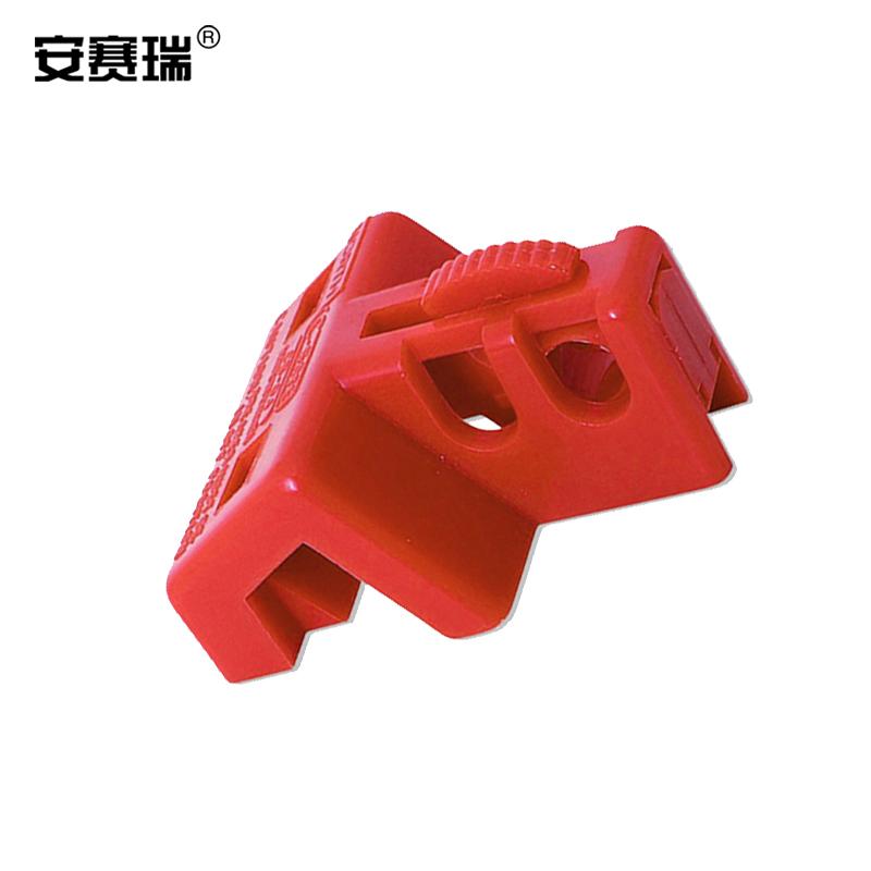 安赛瑞 特定规格电气开关锁具,工程塑料材质,红色,37061