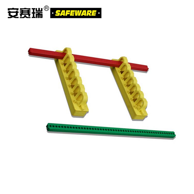 安赛瑞 挡杆式断路器开关锁具,工程塑料材质,37045