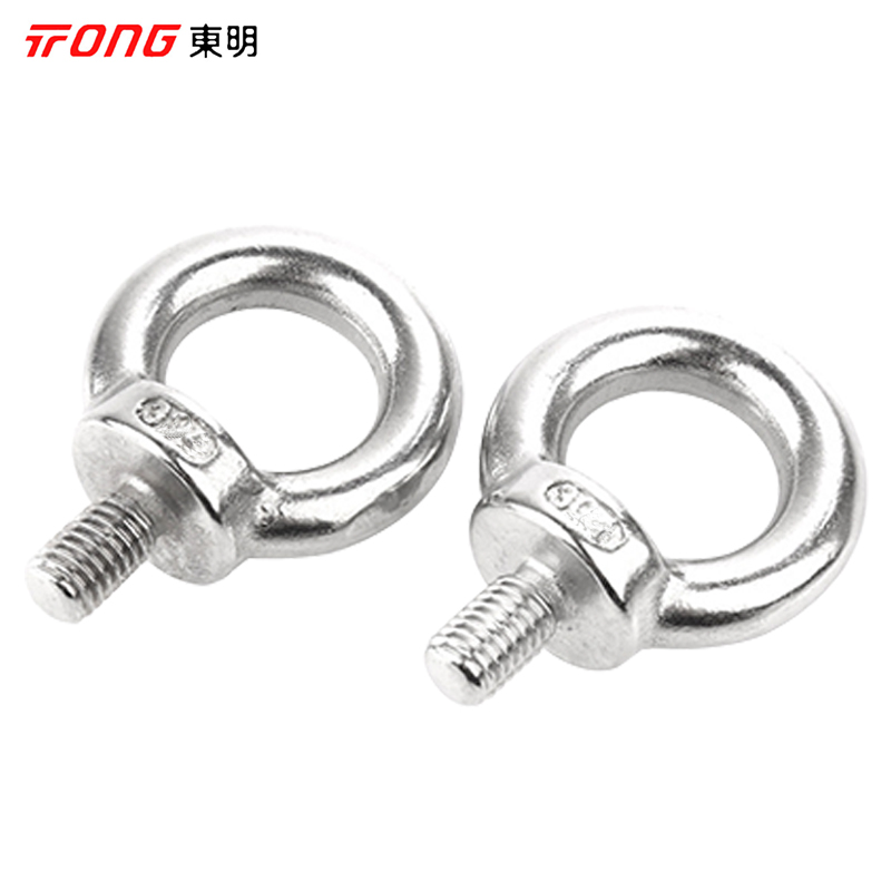 DIN580不锈钢304吊环螺栓,M20-2.5,5个/盒