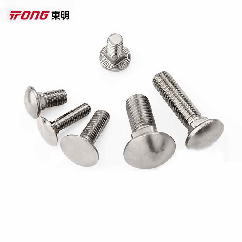东明 GB12小头马车螺栓/货架螺丝/桥架螺丝,M8-1.25X16,不锈钢304,强度A2-70,20个/包