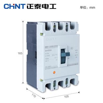 正泰CHINT NM1LE系列剩余电流动作断路器,NM1LE-250S/2300 225A 50.100.200MA