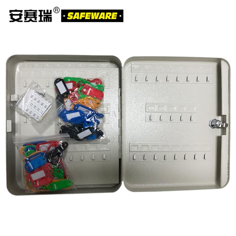 钥匙箱(93把钥匙)-白色粉末喷涂钢板,可挂93把钥匙,300×240×80mm,15460