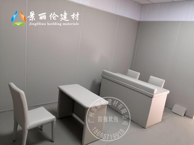监察委软包椅子 约谈室软包椅子参考方案