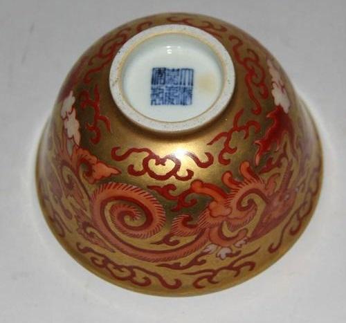 昆明大清嘉慶年制瓷器真品高清圖 咸豐年制瓷器