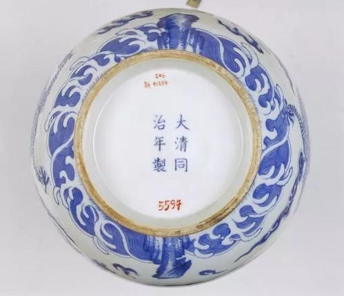 昆明同治年制瓷器拍賣 光緒年制瓷器