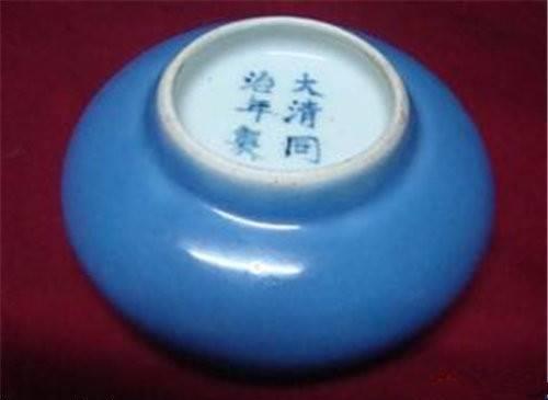 廣州大清同治年制瓷器價格