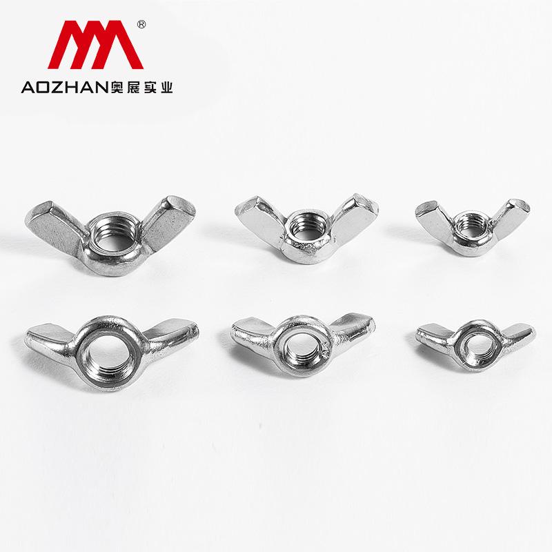 奥峰 蝶形螺母,DIN315,M5,不锈钢A2,100个/包  DIN315,M5,不锈钢A2,100个/包