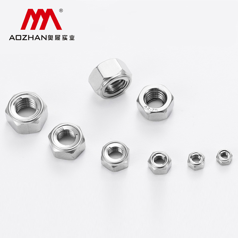 奥峰 尼龙防松螺母,DIN985,M4,不锈钢A4,100个/包  DIN985,M4,不锈钢A4,100个/包