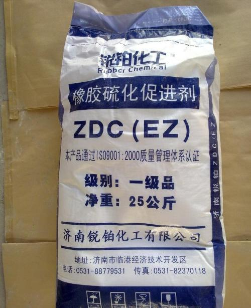 橡胶原料回收 压敏胶回收 薄利回收_诚信可靠