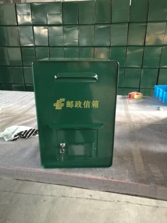 浙江鐵皮信報箱價格 工廠直營
