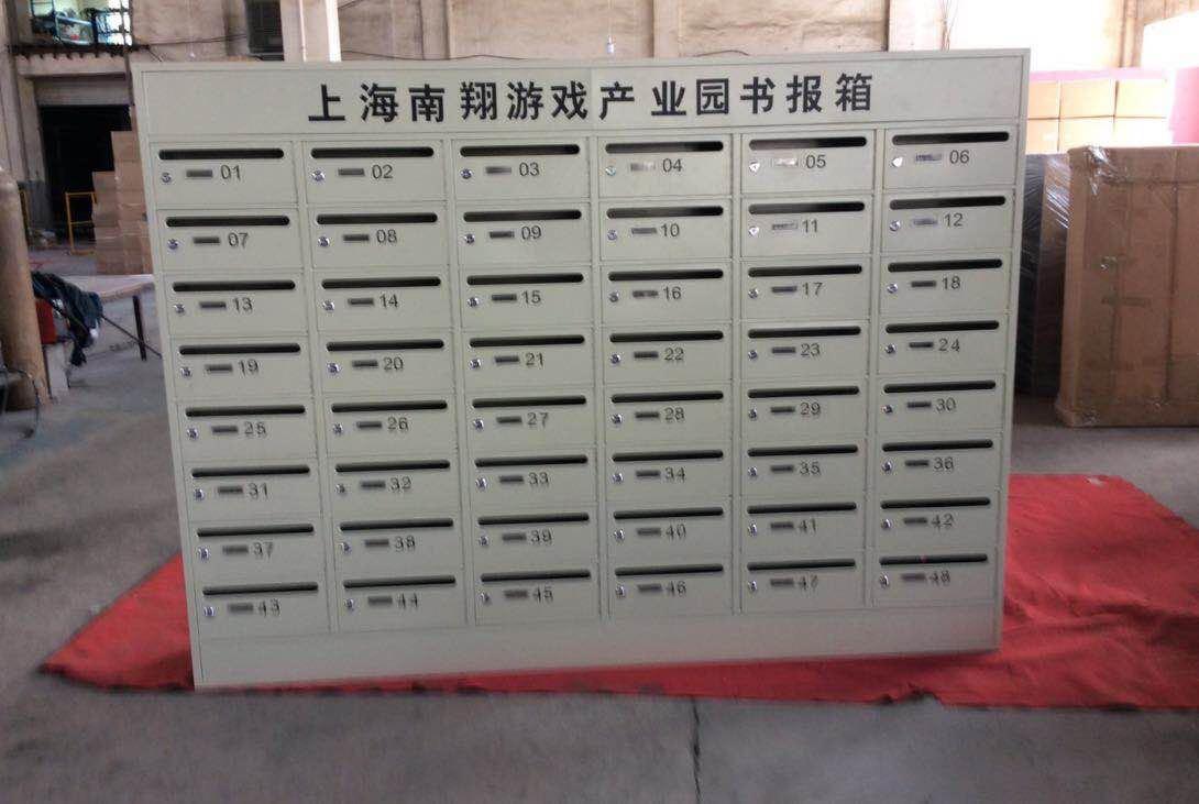 嘉興鐵皮信報箱價格 可按需定制