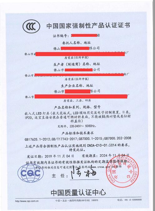 凈化燈怎么申請CCC認證 想了解的點擊進入