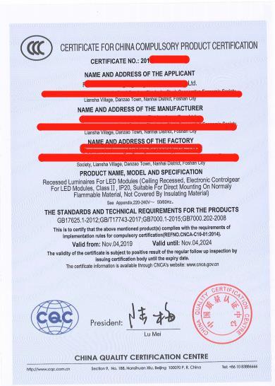 吊燈怎么辦理CCC認證 還是要選好品牌的