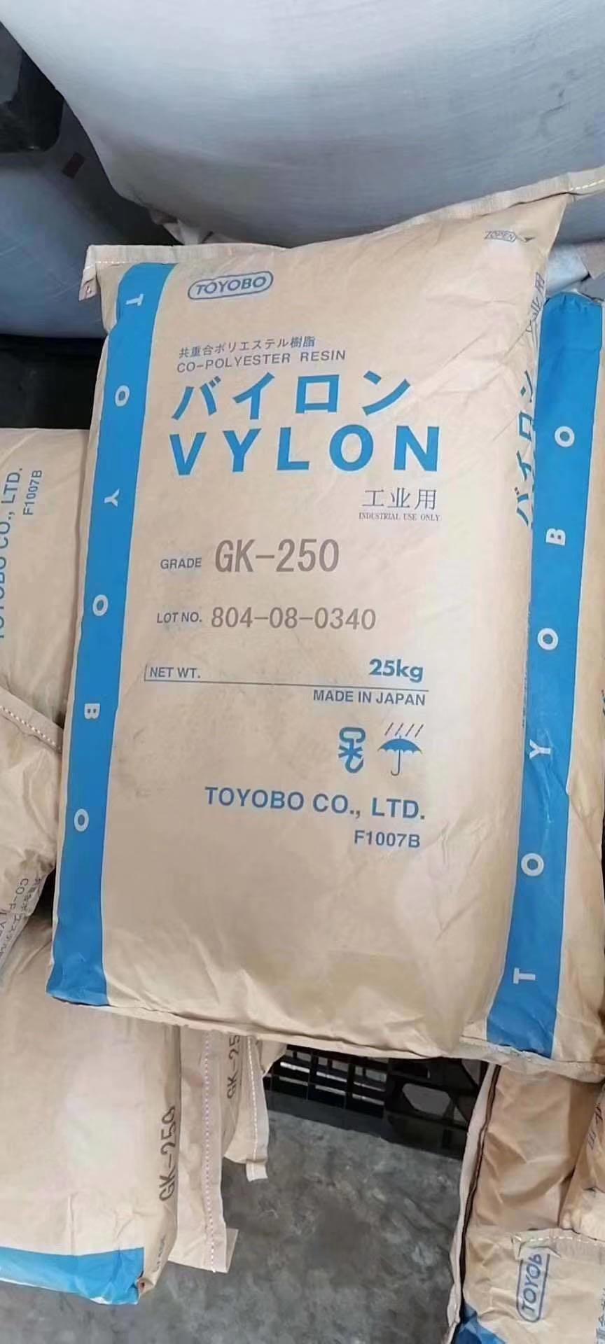 贵州树脂回收 废旧树脂回收公司 常年大量回收