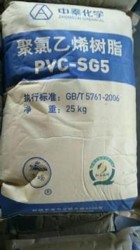 固化树脂回收 回收电厂树脂 长期高价回收