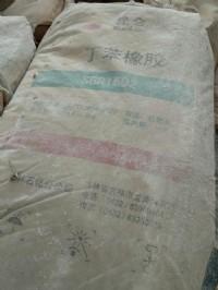 浙江橡胶回收 压敏胶回收 正规回收值得信赖